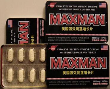 درمان زود انزالی,قرص دیرانزالی · کپسول مکس من فروش قرص مکس من درمانگر زود انزالی 10عددیMAXMAN